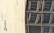 CFM56-3 LPT1 Noozle